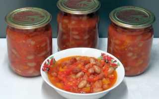 Консервирование фасоли в томате на зиму: рецепты приготовления